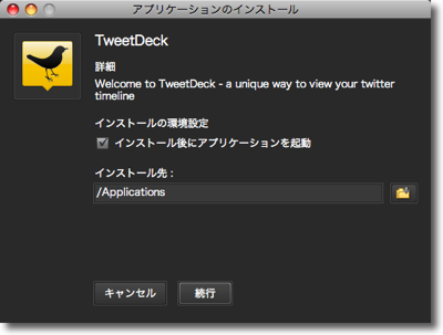 TweetDeck2.png