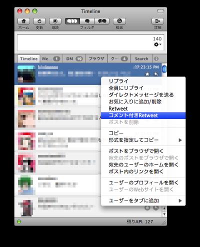 YoruFukurou-r4.png
